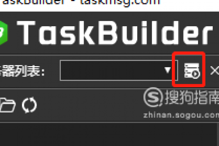 TaskBuilder低代码开发工具安装指引