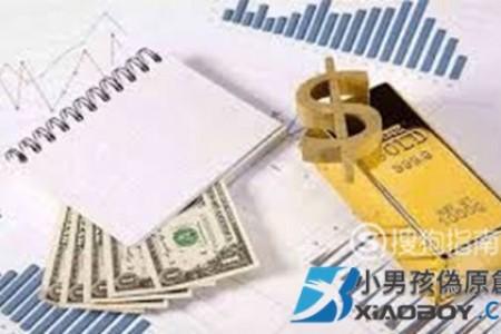 现货黄金交易平台排名看哪些因素?