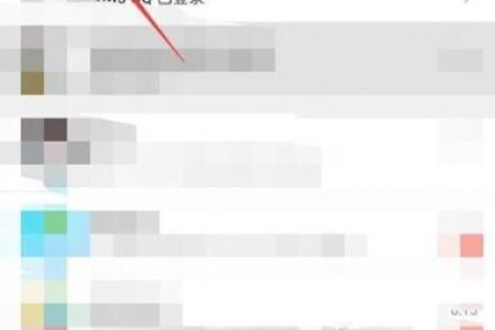 怎么关闭手机QQ下面的看点