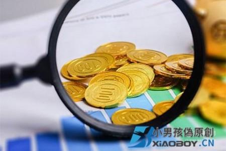 什么是现货市场,现货黄金值得投资吗