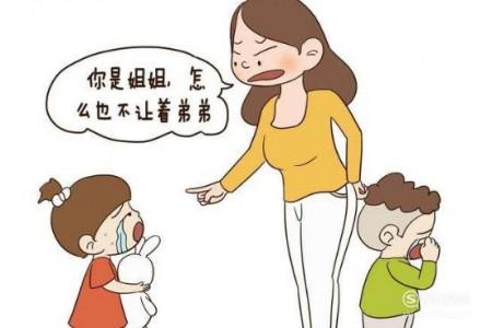 父母太偏心怎么办