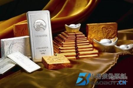 不同贵金属现货白银交易平台交易成本大不相同