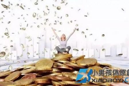 如何买卖黄金现货理财效果好?