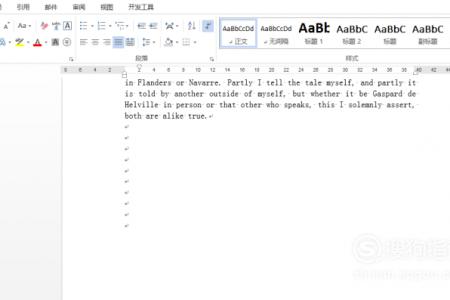 C# 删除Word文档末的空白段落行